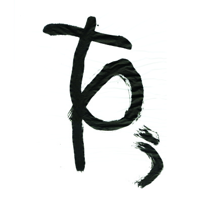 top-suuu_big